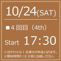 My KITKAT 10/24(SAT) Start17:30【1Drink付】