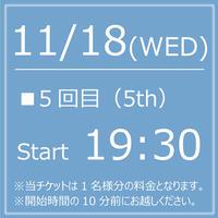 My KITKAT 11/18(WED)Start19:30【1Drink付】