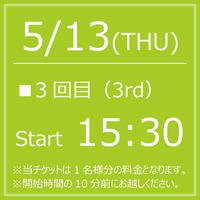 My KITKAT 5/13(THU)Start15:30【1Drink付】