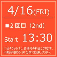 My KITKAT 4/16(FRI)Start13:30【1Drink付】