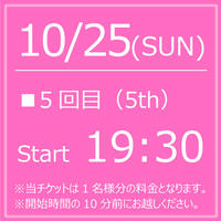 My KITKAT 10/25(SUN) Start19:30【1Drink付】