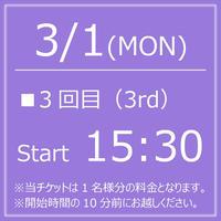 My KITKAT 3/1(MON)Start15:30【1Drink付】