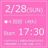 My KITKAT 2/28(SUN)Start17:30【1Drink付】
