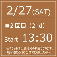 My KITKAT 2/27(SAT)Start13:30【1Drink付】