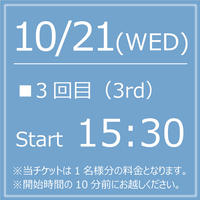 My KITKAT 10/21(WED) Start15:30【1Drink付】