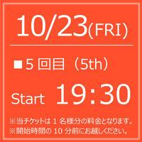 My KITKAT 10/23(FRI) Start19:30【1Drink付】