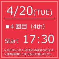 My KITKAT 4/20(TUE)Start17:30【1Drink付】