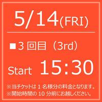 My KITKAT 5/14(FRI)Start15:30【1Drink付】
