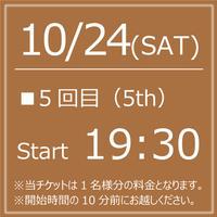 My KITKAT 10/24(SAT) Start19:30【1Drink付】