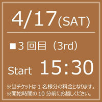 My KITKAT 4/17(SAT)Start15:30【1Drink付】