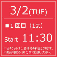 My KITKAT 3/2(TUE)Start11:30【1Drink付】