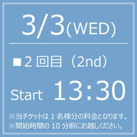 My KITKAT 3/3(WED)Start13:30【1Drink付】