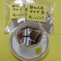 *田七人参チャガ茶のティーバッグ7包 素晴らしい上薬漢方の田七人参と高抗酸化力のチャガ組み合わせのお茶です。ぜひ毎日ティカップでお楽しみください!!!送料込みです!!