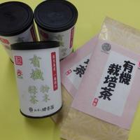 *有機の煎茶、又は、有機の粉茶です。カテキンがいっぱいの美味しいお茶です。煎茶に少し粉茶を混ぜて飲むととっても美味しいですよ!!ペットボトルに粉茶を入れてもGOODです!!税込送料無!