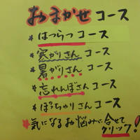 *30日分-¥11000です!!(税込み送料込み)各コースどれでも。気になる方にプレゼントにも!!!(本来税込約¥15000)