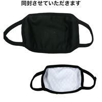 布製マスク(ブラック)