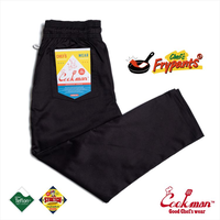 COOKMAN - Chef's Frypants 「Black」