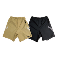 CAPTAINS HELM - ACTIVE NYLON SHORTS