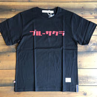 "BLUE SAKURA - BASIC T-SHIRT ""AOSAKURA"" 【BLACK-RED】"