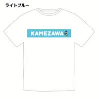 【亀澤恭平】KAMEZAWAラインTシャツ