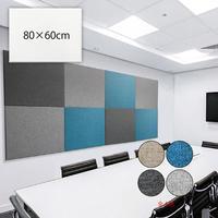 吸音パネル 布貼りタイプ 80×60cmサイズ