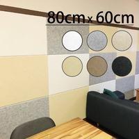 吸音パネル 80×60cmサイズ