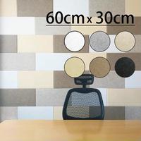 吸音パネル 60×30cmサイズ