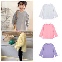 【80-150cm】TOPS パステルカラー ロングTシャツ