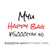 予約販売【BABY /KIDS】Myu Happy Bag ¥10,000円相当
