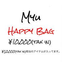 予約販売【LADIES】初めての方にもオススメ!Myu Happy Bag ¥20,000円相当