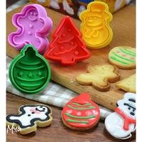 即納🇺🇸Random Color Christmas Biscuit Mold 4pcs ランダムカラー クリスマス 型抜き4個セット