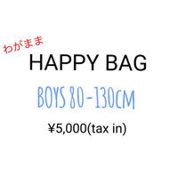 【80-130cm】BOYS HAPPY BAG ¥5,000