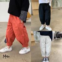 【80-130cm】PANTS 裾タック パンツ