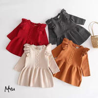 【66-100cm】KNIT DRESS  袖フリルニットワンピース