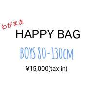 【80-130cm】BOYS HAPPY BAG ¥15,000