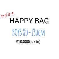 【80-130cm】BOYS HAPPY BAG ¥10,000