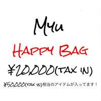予約販売【LADIES】お得にたくさんお洋服欲しい方にオススメ!Myu Happy Bag ¥50,000円相当