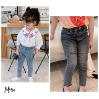 【90-140cm】Ripped Stretch Jeans クラッシュ ストレッチ ジーンズ
