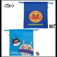 アンパンマン『お着替え巾着(カラフル)』ブルー / きんちゃく袋