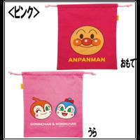 アンパンマン『お着替え巾着(カラフル)』ピンク / きんちゃく袋