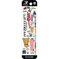 リラックマ  3色ボールペン  ☆  ジェットストリーム  3C  0.5㎜