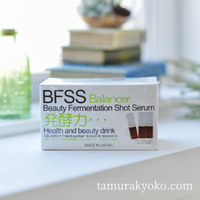 BFSS (SOD様作用・発酵ドリンク)10ml×30本
