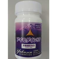 アイモダインSP 栄養機能食品(ビタミンB6)