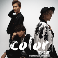 1st Album 『color』10曲入り
