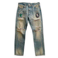 Damge denim Pants