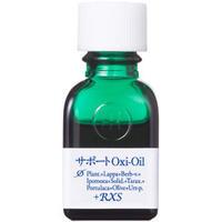 サポートOxi-oil