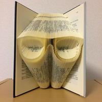 【動画講座】本をアートに!ブックフォールディング講座「Glasses」