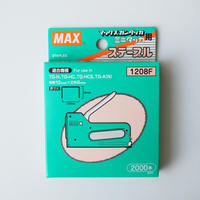 MAX ホビーホッチキス TG-HC用ステープル 予備の針2,000本入り