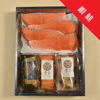 銀鮭味噌漬セット③ 【2103】(銀鮭味噌漬 鮭の昆布巻 鮭の焼漬(小) のっぺ汁)