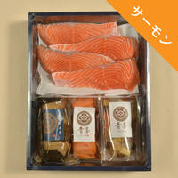 サーモン味噌漬セット③ 【1103】(サーモン味噌漬 鮭の昆布巻 鮭の焼漬(小) のっぺ汁)